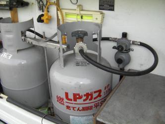 trailer gas 004-s