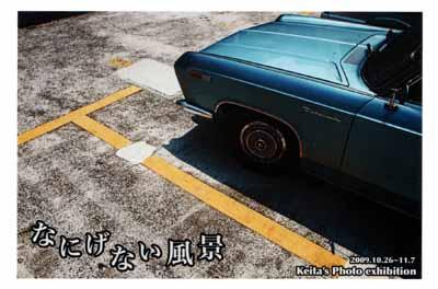 mr_sasaki0910.jpg