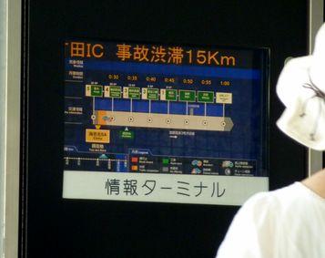 ebinapP1010003.jpg