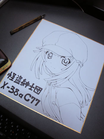 冬コミ色紙01