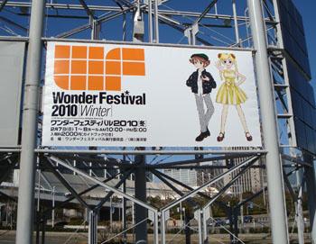 WF2010W01