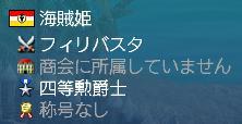 091120_firibasuta3.jpg