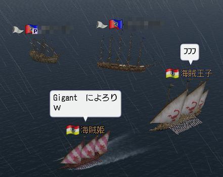 091120_higaisya1.jpg