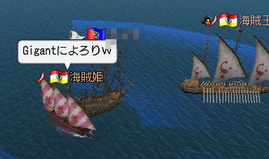 091120_higaisya2.jpg