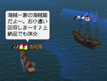 091120_hisabisa.jpg