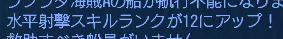 091120_suihei12.jpg