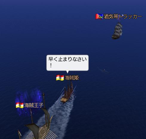 091120_taiho1.jpg