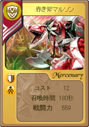 ark-sign_card_the-red-ax_malson.jpg