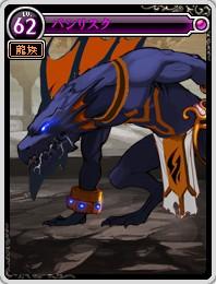 バシリスクカード
