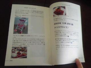 ブログ本4