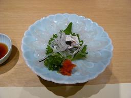 fugu1