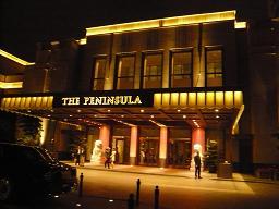 peninshura1