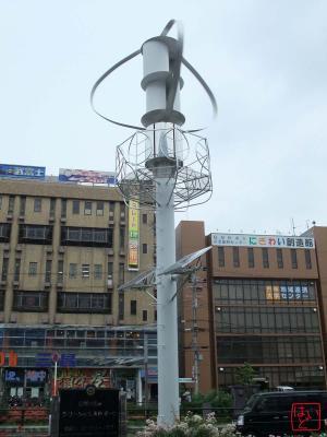 ダリウス・サボニウス型風車