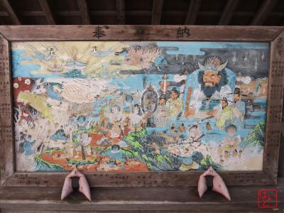 室生寺奥の院の地獄絵