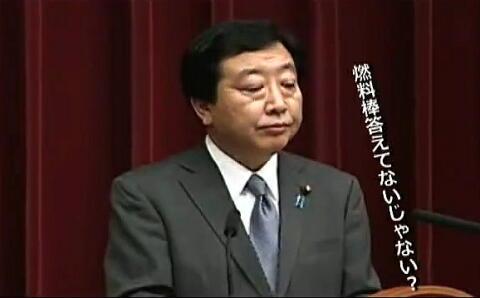 20111219-3.jpg