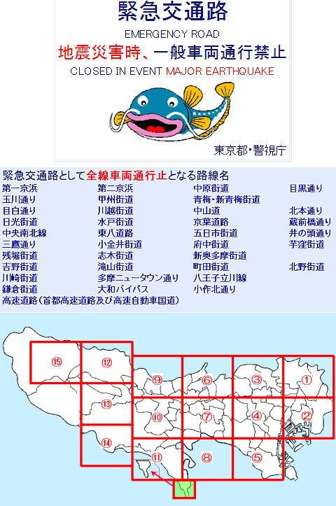 20120107-8.jpg