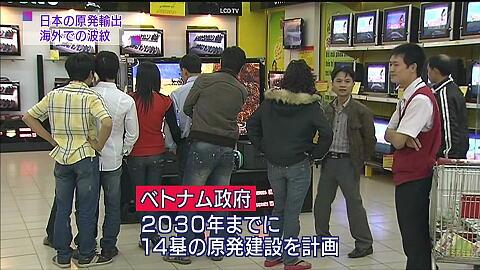 20120128-29.jpg
