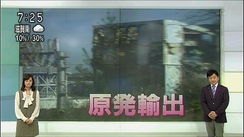 20120128-43.jpg