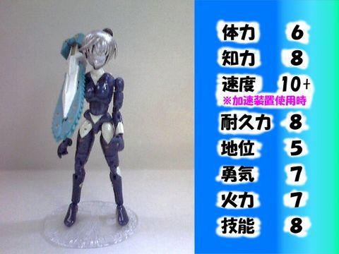 ML_Hitsujibana01