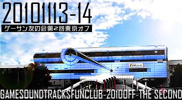 CIMG3238off.jpg