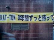 台湾3convert_20100829211805