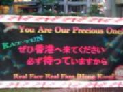 台湾4convert_20100829211843