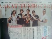 日刊convert_20101113101806
