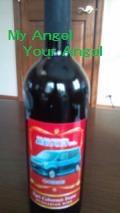ソリオワイン2convert_20110206180539