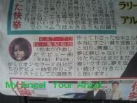 亀コメント1convert_20110215200942