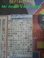 亀コメント2convert_20110215201039