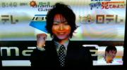 ズムサタ_convert_20110305081132