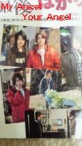 明彦_convert_20110306193741