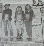 nikkan_20091020095057.jpg