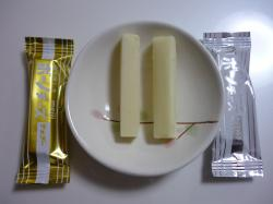 P1020462ボーノチーズ2種.JPG250