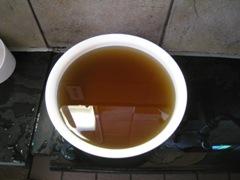 相模原黒湯