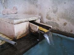 新田の湯湯口