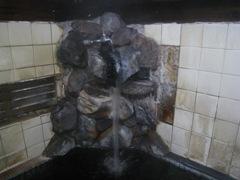 滝の湯湯口
