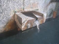 松葉の湯湯口