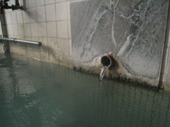 秋葉の湯湯口
