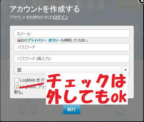 QS_20120107-143333.jpg