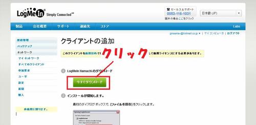 QS_20120107-144627.jpg