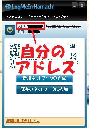 QS_20120107-151639.jpg