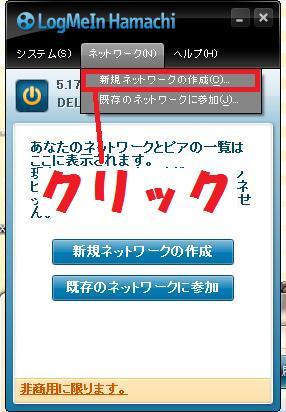 QS_20120107-152143.jpg