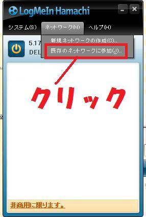 QS_20120107-155256.jpg