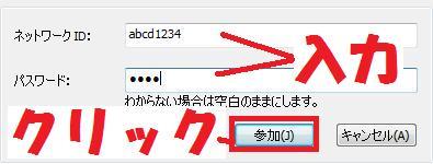 QS_20120107-155549.jpg