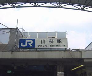 上高田スポーツBlog