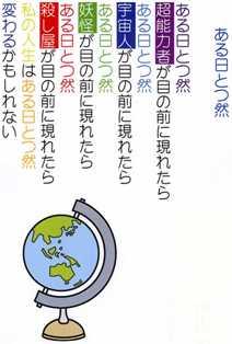 6の1詩3