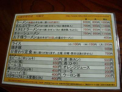 4_20100213142619.jpg