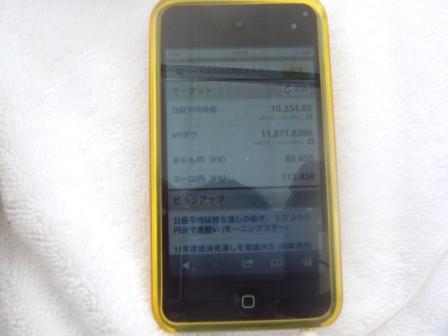 DSC06307.jpg