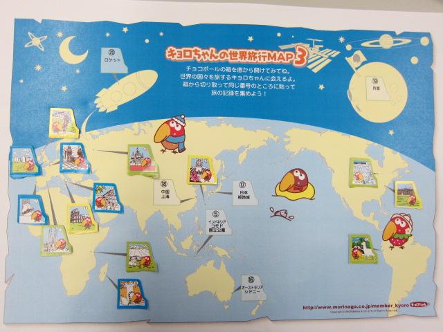 世界マップ